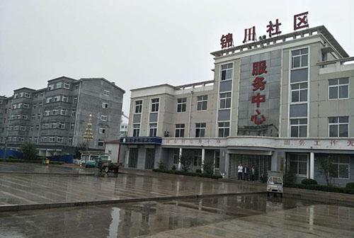 赵官锦川社区木门工程