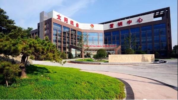 金马首   老挝太阳纸业办公楼实木门工程