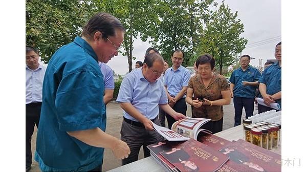 山东木门生产厂家金马首迎来德州市常委、常务副市长检查指导工作