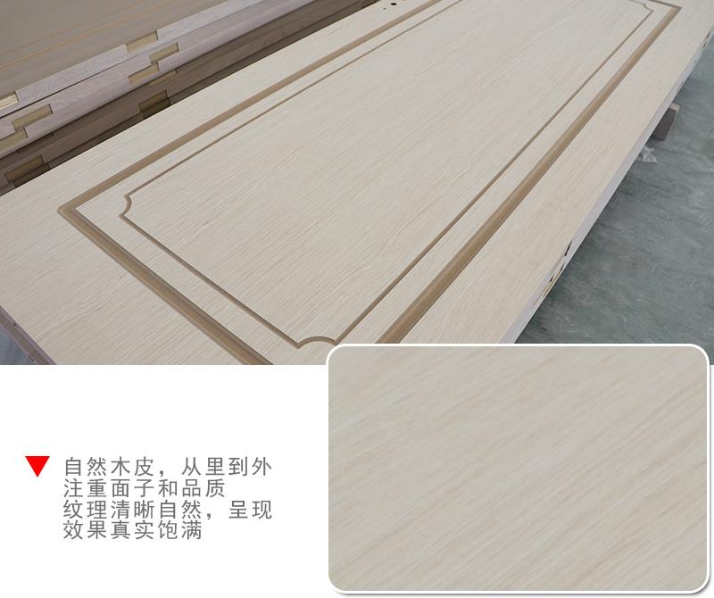 阳光大姐教育基地项目木门图片