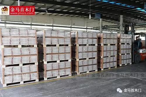 山东出口木门厂家金马首楼梯踏步包装图片
