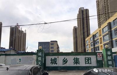 北京市公租房免漆门工程-金马首木门
