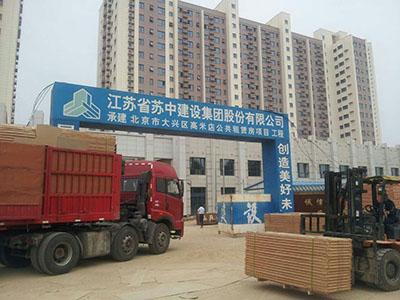 北京市公租房免漆门工程-金马首木门-大兴区高米店项目
