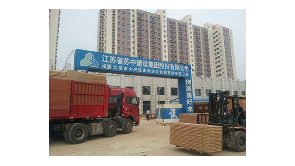 金马首丨北京市政府公租房免漆门工程