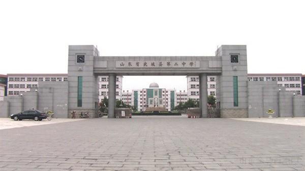 金马首 | 武城二中学校木门工程